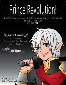 princerevolution